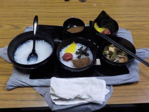 repas traditionnel dans oryoki
