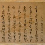 Fukanzazengi – l'essence du zen