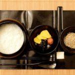 L'esprit de celui qui cuisine zen et une recette de riz-légumes
